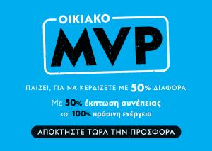Protergia MVP